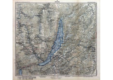 Лист VI (Иркутск) | Геопортал Русского географического ...: http://geoportal.rgo.ru/record/219
