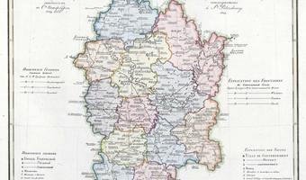 Атлас карты рязанской губернии фото